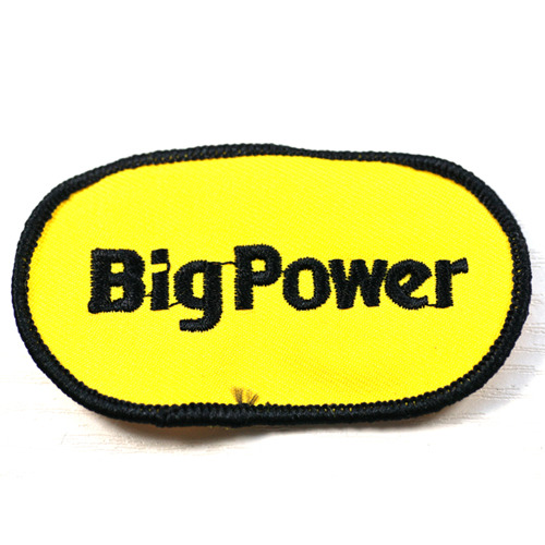 Big power-와펜